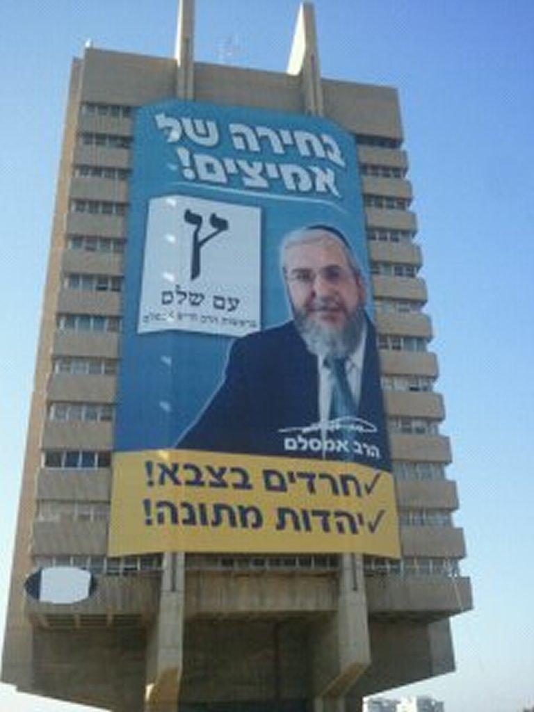 תליית שלט רשת MESH בבית אגד חיפה