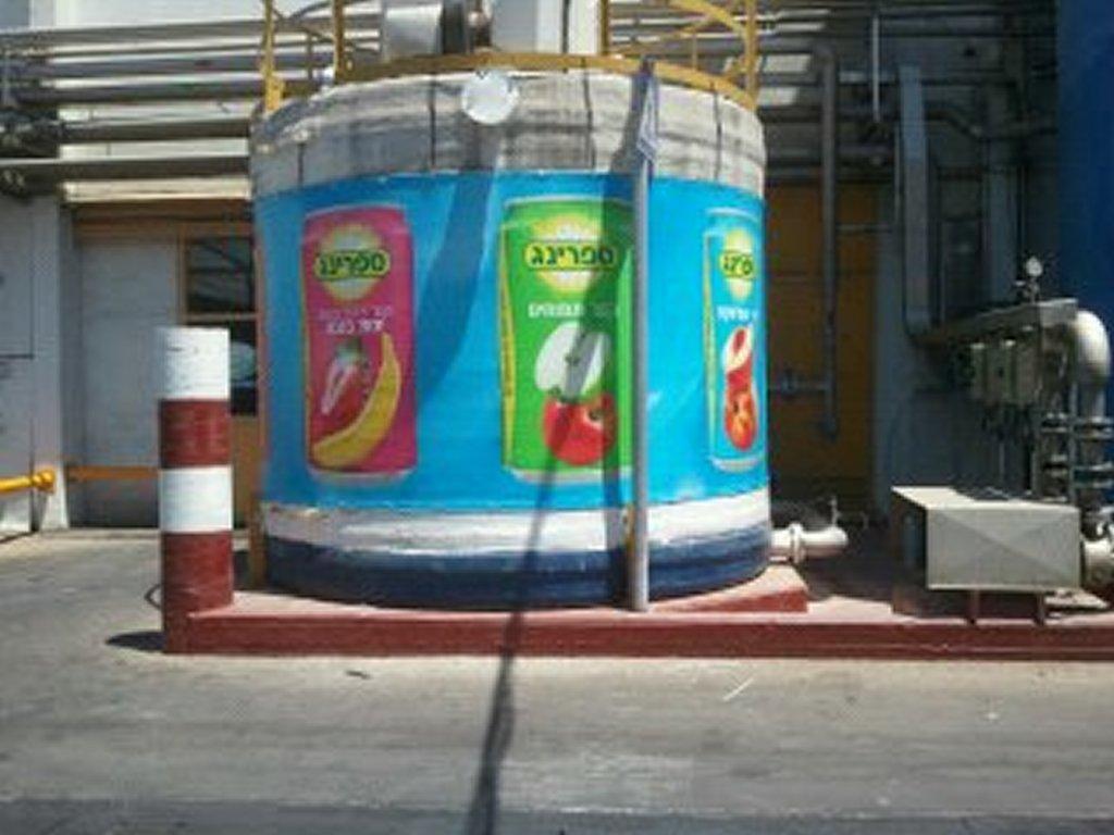עיטוף חבית פרסום ברחובות - פרסום של יפאורה