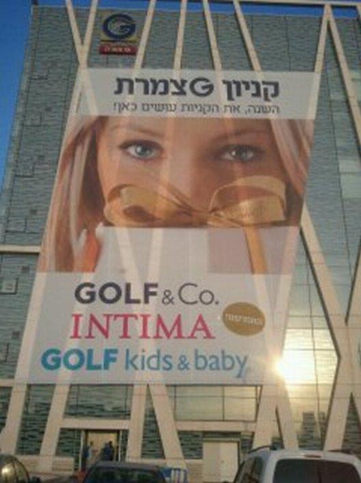 הכנת מסגרת כבלים והתקנת שלט רשת - קניון G צמרת בתל אביב