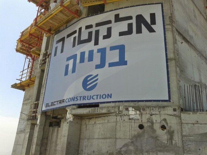 תליית שלטי פרסום חוצות - אלקטרה בנייה