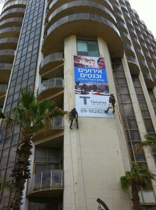 התקנת שלט בהרצליה עם גישה קשה - מלון דניאל הרצליה