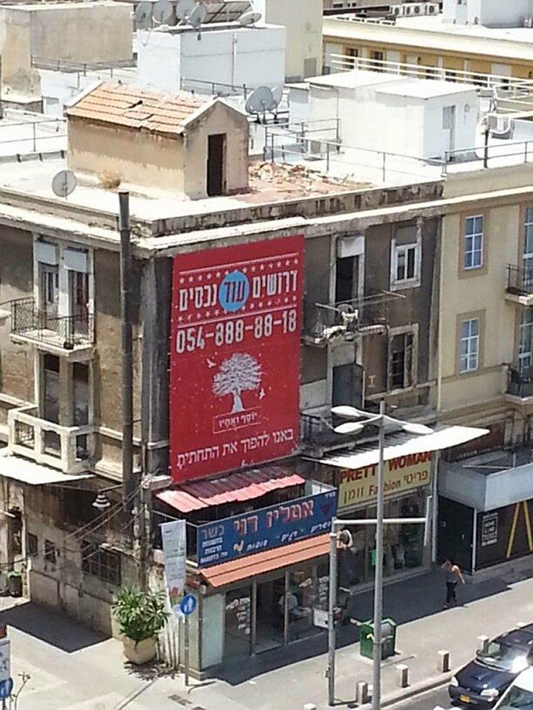 הכנת מסגרת כבלים ותליית שלט פרסום בחיפה